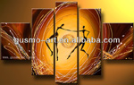 african dancers group art 1 paintings: 86295