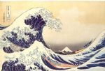 the great wave at kanagawa by katsushika hokusai by unknown artist painting