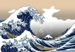 the great wave off kanagawa by katsushika hokusai by unknown artist painting